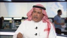 Saudi Telecom to form $500 mln venture capital fund