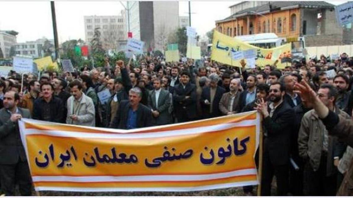احتجاجات سابقة للمعلمين في إيران