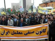 إيران.. الاحتجاجات ضد الأمن والخصخصة تمتد إلى الجامعات