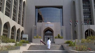 """""""المركزي الإماراتي"""" يتوقع تعافي الطلب على القروض"""