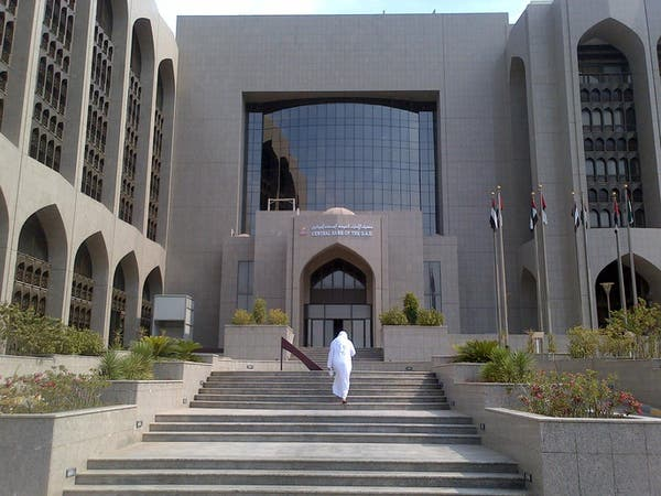 المركزي الإماراتي يناقش ضريبة VAT مع القطاع المالي