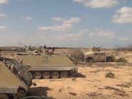 فيديو للجيش المصري وهو يقصف متطرفين