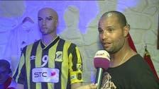 المغربي كماتشو: قميص الاتحاد منحني شهرة واسعة