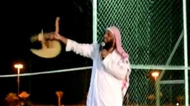"""السعودية.. أشهر كاسري الأعواد من """"الدعاة"""" الجدد"""