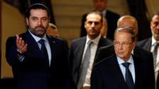 US cautiously optimistic Lebanon will get president
