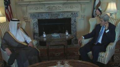 كيري: نبحث مع السعودية تدابير الحد من تداعيات جاستا