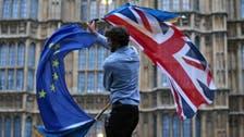"""بريطانيا تخيّر إمّا قبول """"السوق الأوروبية"""" أو الخروج"""