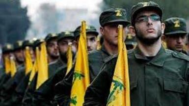 أميركا تدرس معاقبة إيران والسبب حزب الله واليمن والعراق