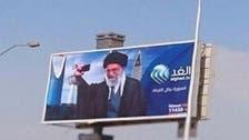 مصر:خامنہ ای اور ایردوآن کی متنازع تصاویر کیوں ہٹائی گئیں؟