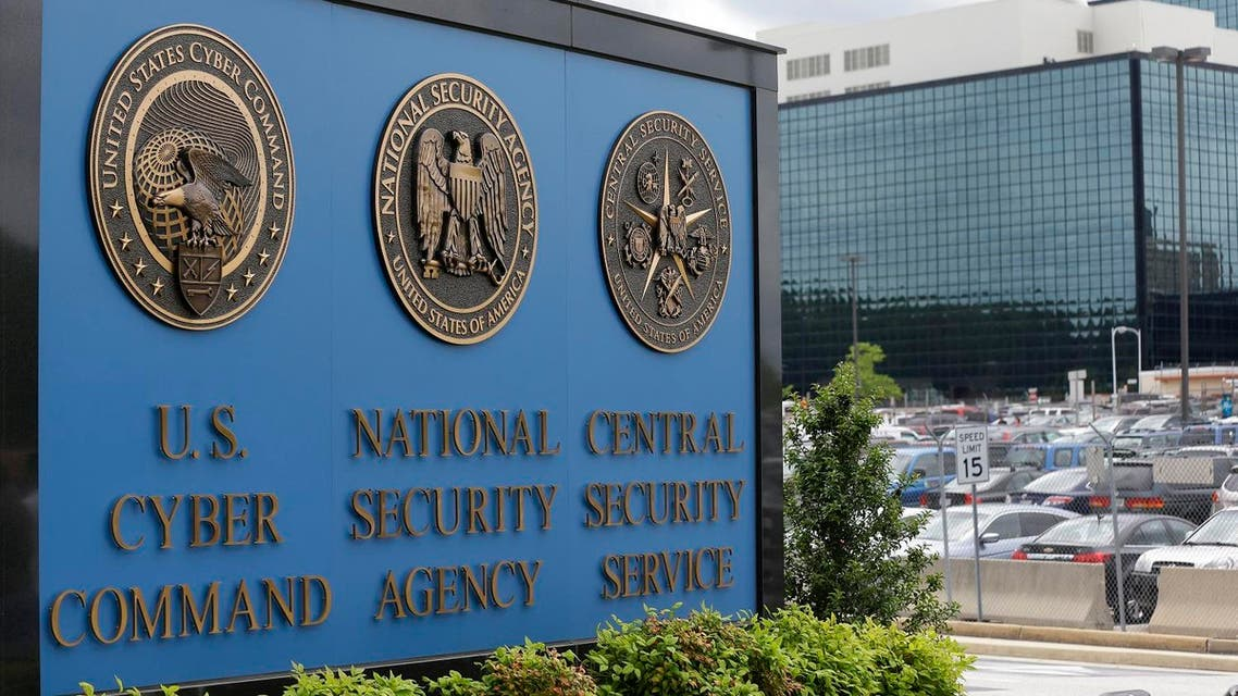 In this June 6, 2013 file photo, the sign outside the National Security Administration (NSA) campus in Fort Meade (File Photo: AP/Patrick Semansky)