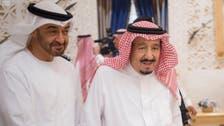 شاہ سلمان اور اماراتی ولی عہد کا عالمی امور پرتبادلہ خیال
