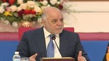 العراق.. تصعيد للعبادي ضد المنطقة بحضور علي أكبر ولايتي