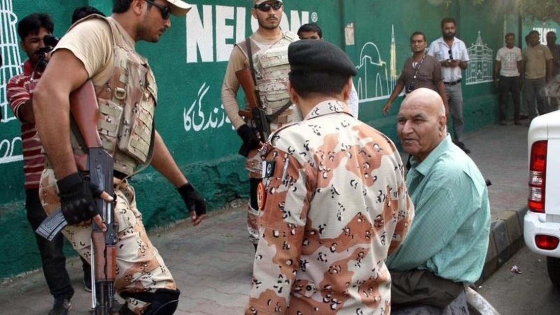 MQM Karachi