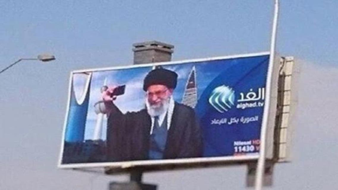 An Egyptian security source confirmed to Al Arabiya the removal of a billboard displaying the Iranian Supreme leader