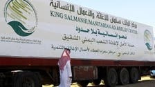 Saudi Arabia distributes 30,000 baskets of food supplies in Yemen