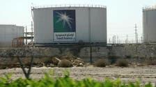 Saudi Aramco says to set up new chemicals unit