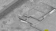 عرب اتحادی فوج نے مآرب میں بیلسٹک میزائل مار گرایا