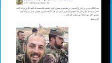 اعتداءات جنسية تؤدي لقتل قائد عسكري في جيش الأسد