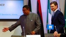 OPEC seeking consensus on oil supply cut extension before meet