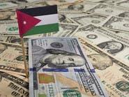 الأردن.. ارتفاع الاستثمار الأجنبي 17% فصلياً