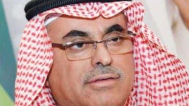 هكذا سيتم التحقيق ومحاكمة وزير الخدمة المدنية السعودي؟