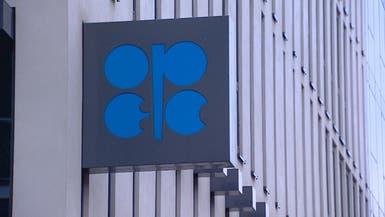 النفط يهبط وخام أميركا دون 50 دولارا لأول مرة بأسبوعين