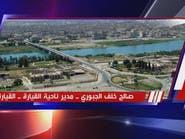 أفراد من الجيش العراقي يستولون على خيم للنازحين