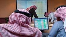 مؤشر سوق السعودية يخترق 7250 نقطة لأول مرة في 2016