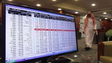 خسائر متراكمة لـ27 شركة سعودية بأكثر من 20% من رأسمالها