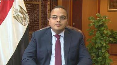 مصر: قانون الاستثمار الجديد لا يفرق بين مصري وأجنبي