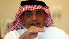Jarir chairman says Saudi retail slump may be nearing end