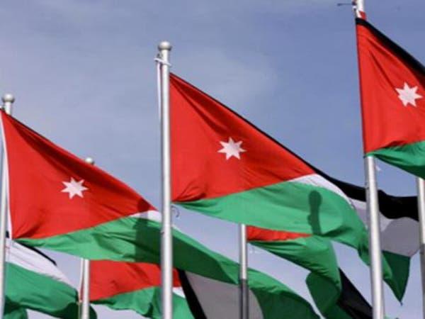 الطلب على سندات الأردن السيادية يفوق 4 أضعاف المبلغ
