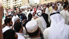 Kuwait has 'a lot to do' to choke off ISIS funding