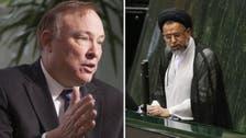 وزير استخبارات إيران يؤكد زيارة سرية لوفد أميركي