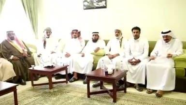 فيديو.. مصالحة بين قبيلتين سعودية ويمنية بعد حادثة قتل