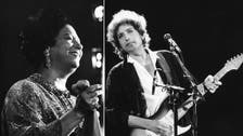 What did Bob Dylan once say about Egyptian diva Umm Kulthum