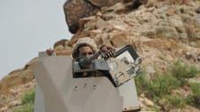 مقتل 17 عنصراً من الحوثيين حاولوا دخول السعودية