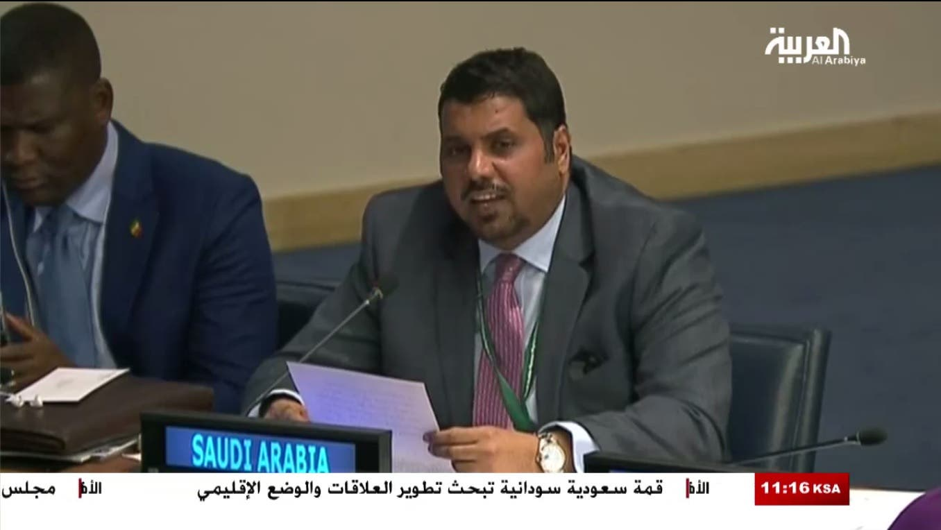 Saudi Arabia's Deputy Ambassador to the United Nations Saad al-Saad addresses the General Assembly. (Al Arabiya)