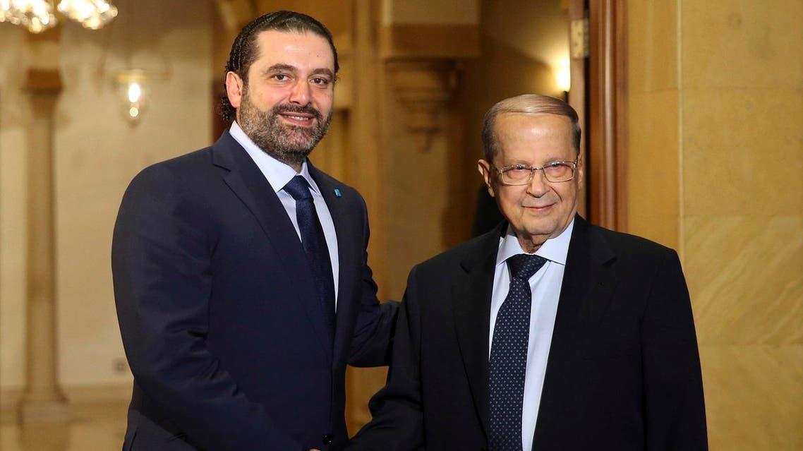 Hariri aoun AP
