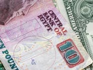 تعرف على القطاعات المتأثرة برفع الفائدة في مصر