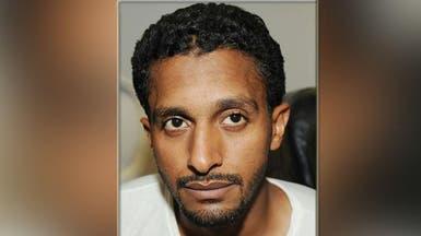 """مطلوب أمني ضمن قائمة """"85"""" يسلم نفسه للسلطات السعودية"""