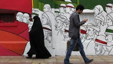 Iran and the dichotomy of openness