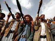 الميليشيات تختطف عشرات المدنيين في صنعاء والبيضاء