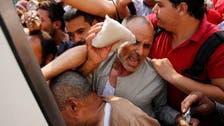 Egypt imposes sugar export tariff of 3,000 pounds per tonne