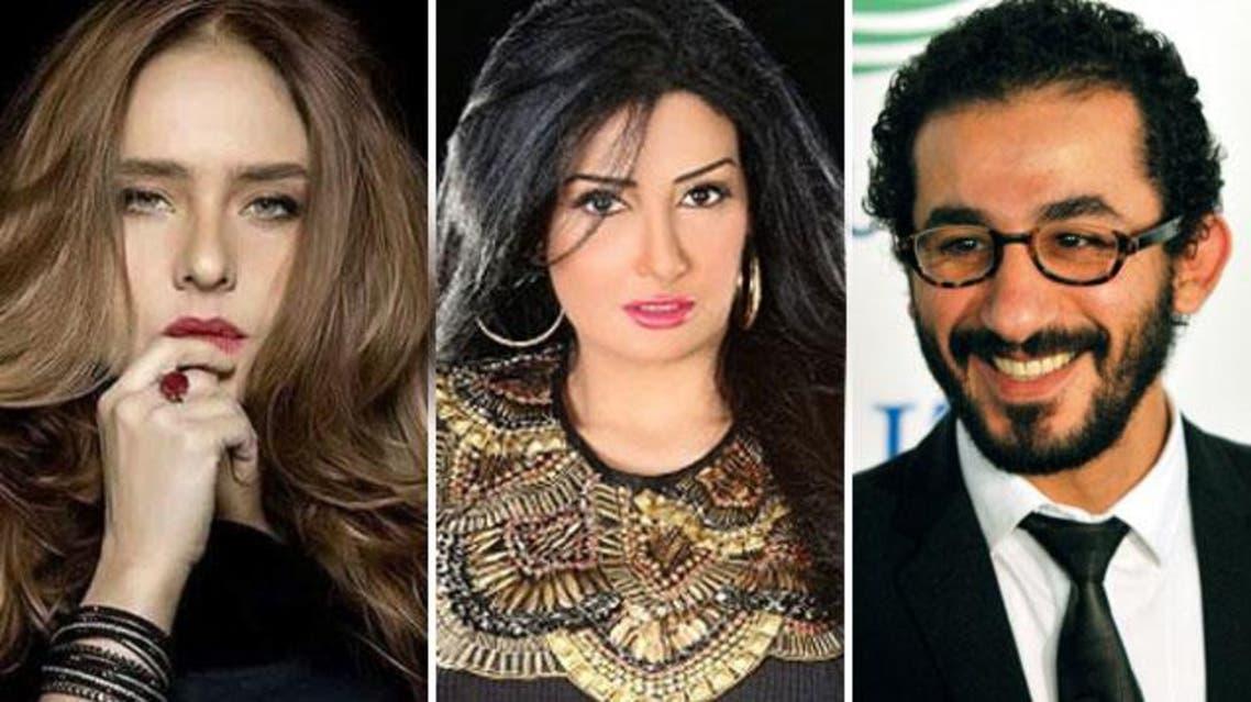 أحمد حلمي و غادة عبدالرازق و نيللي كريم