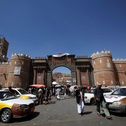أزمة وقود في صنعاء.. والميليشيات تنعش السوق السوداء