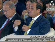 السيسي للإعلاميين: بعض الأخبار تضر مصر ومصالحها