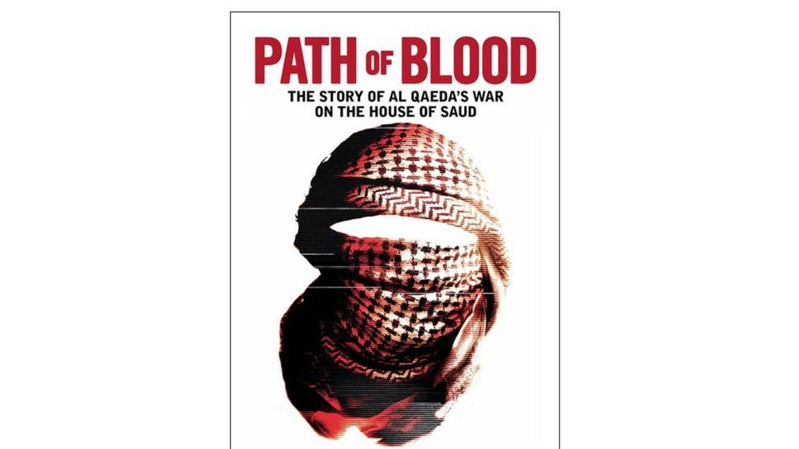 path of blood book