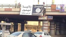 عراق : نینوی میں 332 شہری داعش کی بھینٹ