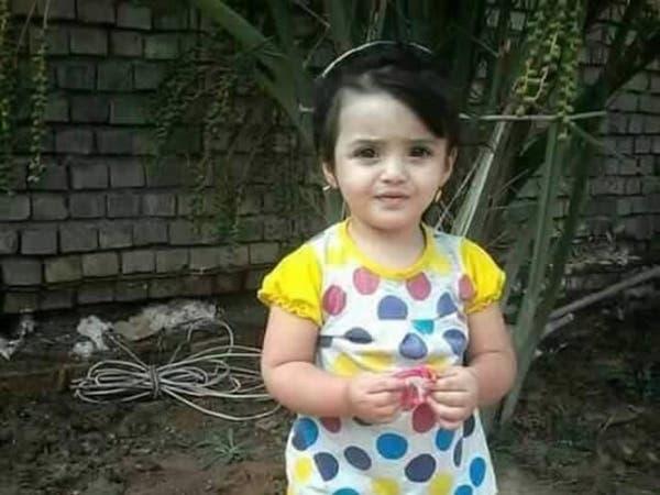 الشرطة الإيرانية تقتل طفلة أهوازية أثناء اعتقال والدها